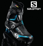 Лыжные ботинки Salomon Carbon Skate Lab