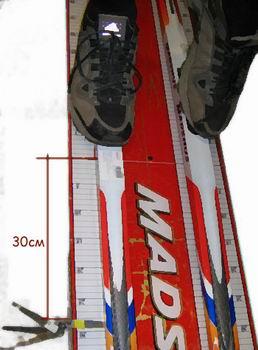 щуп доходит до 25-30 см перед носком ботинка