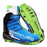 Поступление лыжных ботинок SPINE!
