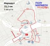"""ЭКСПО полумарафона """"Северная Столица"""""""