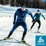 Лыжная одежда Odlo