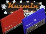 Новая серия циклей KUZMIN™-017